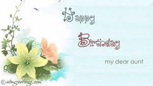 happy birthday ecard greetings card
