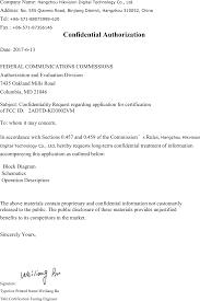 Letterhead Cover Letter Kd3002vm Video Intercom Door Station Cover Letter Applicantâ U20ac S
