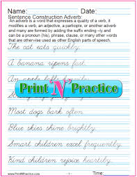 adverb worksheets answer print or file pdfs