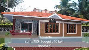 below 10 lakh house details designed by kv muraleedharan youtube