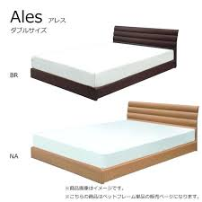 t4taharihome page 70 bed frame only 4 post queen bed frame red