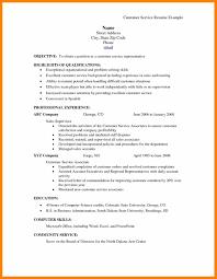 target cashier resume 3 resume subject line exles target cashier