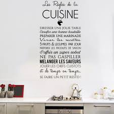 sticker cuisine sticker citation les règles de la cuisine stickers citations