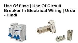 house wiring pdf in hindi u2013 the wiring diagram u2013 readingrat net