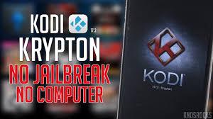 home design 3d vshare new kodi krypton live cable tv u0026 movies ios 11 11 1 2 10 9