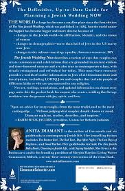 the jewish wedding now anita diamant 9781501153945 amazon com