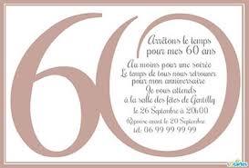 26 ans de mariage carte anniversaire 60 ans 1001 carteanniversaire fr