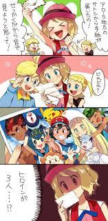 Know Your Meme Pokemon - postcard from alola pokémon sun and moon know your meme
