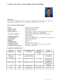 Best Resume Format For B Com Freshers by Cv Of Mohammed Anisur Rahman Microsoft Sql Server Microsoft