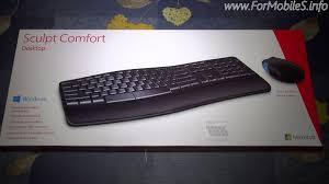 Ms Sculpt Comfort Desktop Microsoft Sculpt Comfort Desktop Unboxing Esclusiva Italiana