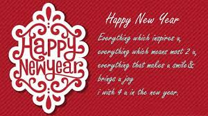 new year sayings and greetings new year messages 2017