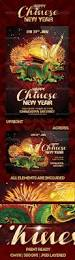 New Year Invitation Card Favorite Chinese New Year Card And Poster Designs For Inspire