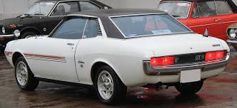 toyota celica coupe file 1971 toyota celica coupe 1600gt rear jpg wikimedia commons