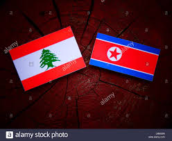 Old Lebanese Flag North Lebanon Stock Photos U0026 North Lebanon Stock Images Alamy