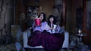 download film horor indonesia terbaru 2012 download film horor indonesia bayi ajaibinstman