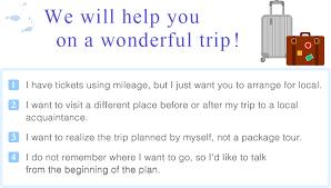 Colorado Travel Consultant images Mi international co ltd travel agency travel consultant png