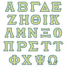 studio greek 4