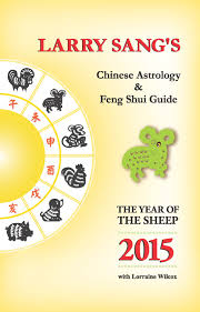 Feng Shui Guide by Feng Shui Rat 2016 X X Us 2017