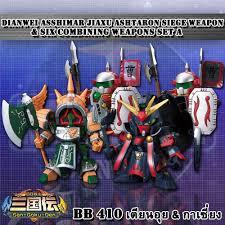 siege bb bb 410 dianwei asshimar jiaxu ashtaron siege weapon six combining