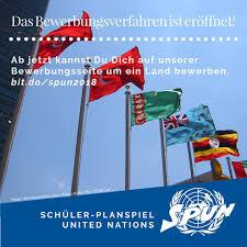 Flags Of Nations Images Spun Schüler Planspiel United Nations 57 Photos Education