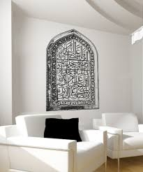 Islamic Wall Art U0026 Canvas by Imposing Decoration Arabic Wall Art Majestic Design Ideas Islamic