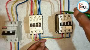 reverse forward starter power wiring kaise kare electric guru