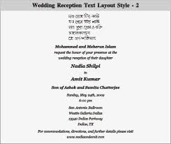 program for wedding reception generous reception program template images resume ideas