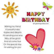 free birthday cards free birthday cards happy birthday my friend