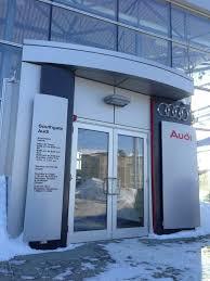 southgate audi service southgate audi car dealers 1235 101 sw edmonton ab