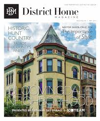 publications u2014 district home magazine