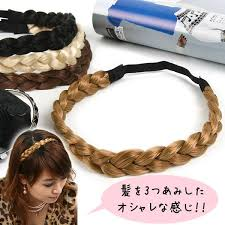 braid hairband golden plaited elastic band faux braid hairband