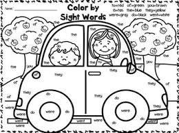 color the words the trace the sentence coloring page sight words