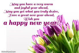 may you a warm new year message