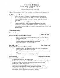 sample cv organizational skills