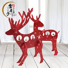 Wooden Christmas Reindeer Decorations wood christmas reindeer ornaments diy christmas gifts ftis for