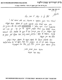 thanksgiving appreciation letter letters of appreciation u2013 adar 5770 avigdor u0027s helping hand