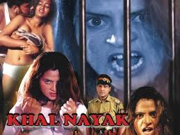 film india villain khalnayak villain full length bollywood hindi movie youtube