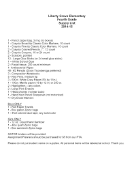 4th grade supply list bilingual 2014 2015 supply lists