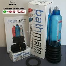 long time sex spray buy dammam 966568616790 riyadh 966581732802