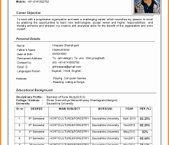 resume format in word doc striking resume format word download template in ms for freshers