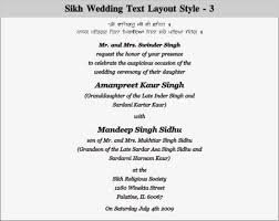 Sikh Wedding Card Punjabi Wedding Invitation Cards Paperinvite
