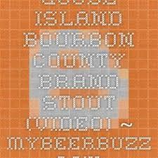 Bourbon County Backyard Rye Backyard Rye Bourbon County Brand Stout Goose Island Beer Co