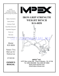 75 impex powerhouse wm1501 home gym home gym impex