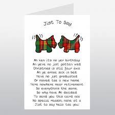 scottish greeting card tartan scotties wwgr01 greeting cards