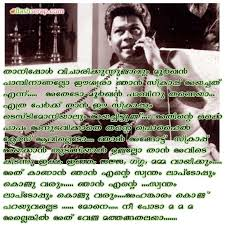 wedding wishes jokes malayalam king cobra flashscrap