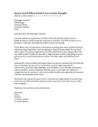 sample entry level cover letter efficiencyexperts us