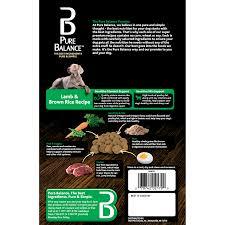 ray rice halloween mask pure balance lamb u0026 brown rice dry dog food 15 lb walmart com