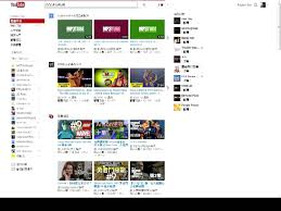 Youtube Doge Meme - youtube doge meme easter egg youtube