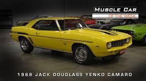 how much is a yenko camaro worth car of the week 62 1969 douglass yenko camaro