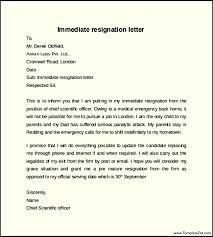sample letters of notice to download